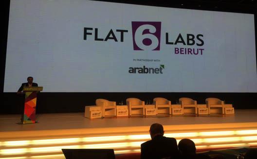 """Flat6Labs"" تعلن انشاء مسرعة اعمال فى لبنان"