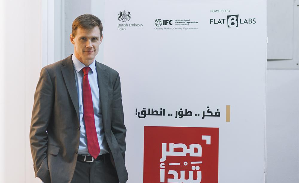"""السفارة البريطانية في القاهرة، مؤسسة التمويل الدولية وفلات 6 لابز تكشف النقاب عن مبادرة """"مصر تبدأ"""" لدعم الشركات الناشئة المصرية"""
