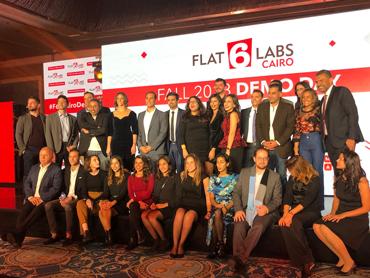 """""""Flat6Labs Cairo"""" : تخريج 8 شركات ناشئة خلال الدورة الثانية لعام 2018"""