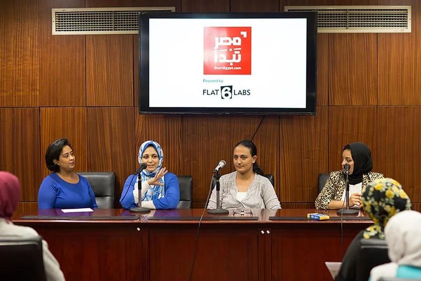 لهذه الأسباب صُمم برنامج مصر تبدأ لتمكين رائدات الأعمال